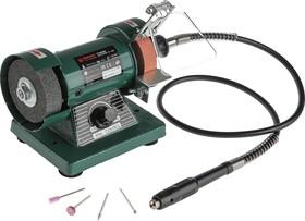 Точило Hammer Flex TSL120B 120Вт 75x20x10мм 1100-9900об/мин гибкий вал+4 насадки
