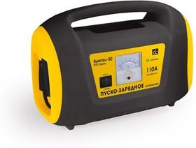 Устройство пуско-зарядное ВЫМПЕЛ 80 пуск. ток 110А заряд.ток 12А 2кг