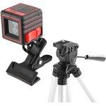 Нивелир лазерный ADA Cube Ultimate Edition линия ±0.2 мм/м + ...