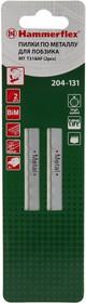 204-131 jg mt t318af (2 шт.), Пилки для лобзика