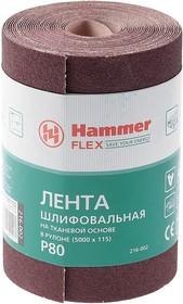 Flex 216-002, Шкурка шлифовальная в рулоне
