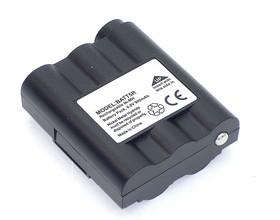 Фото 1/2 Аккумуляторная батарея (аккумулятор) BATT-5R для Midland GXT1000, GXT300, GXT400 6V 700mAh Ni-Mh (Amperin)