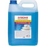 Средство для мытья посуды 5 л, PROFESSIONAL, антибактериальное, концентрат, 600197