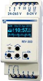 РЭВ-303 (REV-303), Таймер программируемый