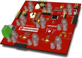 RDC3-0007, Интерактивная светодиодная панель