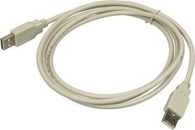 Кабель USB NINGBO USB A (m) - USB A (m), 1.8м