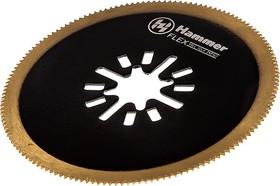 Полотно пильное для МФИ Hammer Flex 220-026 MF-AC 026 диск универсальный, 63,5мм