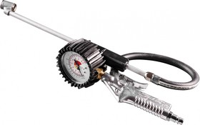 12-544, Пистолет для подкачки шин с манометром O 63мм, удлиненное сопло