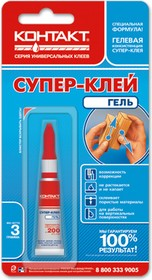 """Супер-клей """"КОНТАКТ"""" гель, 3 г, (18 на карте), арт. КМ 432 - 318 ГЛ (12153)"""