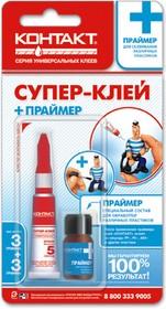 """Супер-клей """"КОНТАКТ"""" + ПРАЙМЕР, 3 г + 3 мл, бл.,арт. КМ 200 - Б33 КП, шоу-бокс (12157)"""