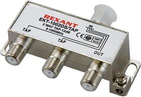 05-7102, Ответвитель антенный на 2ТВ, проходной
