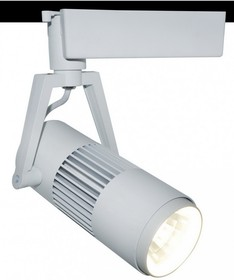 Track lights a6520pl-1wh, Светильник