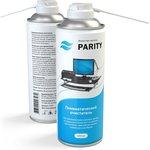 24029  Parity  400 мл, Очиститель пневматический (распылитель)