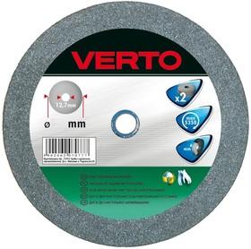 61H607, Диск шлифовальный 200 x 20 x 20 мм, 2 шт.