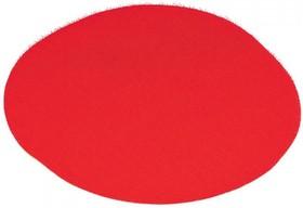 61H702, Липучка с клеевым покрытием, 125 мм