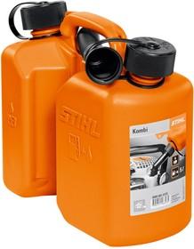 Канистра STIHL 00008810124 комби 3л+1.5л, оранжевая