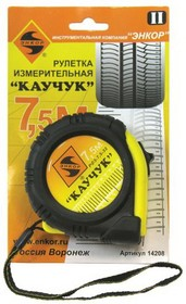 Рулетка ЭНКОР 14208 7.5м Каучук с фиксат