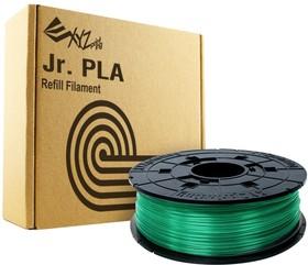 RFPLCXEU04G, Пластик PLA сменная катушка для Junior, Clear Green (темно-зеленый), 600гр
