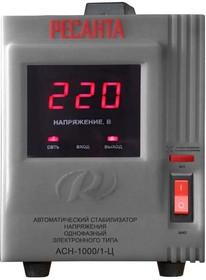 АСН-1000/1-Ц, Стабилизатор напряжения релейный, 220В, 1000Вт