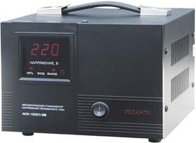 АСН-1000/1-ЭМ, Стабилизатор напряжения электромеханический, 220В,1000Вт