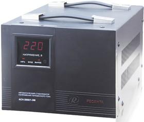 АСН-3000/1-ЭМ, Стабилизатор напряжения электромеханический, 220В, 3000Вт