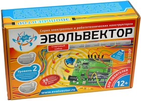 """Фото 1/3 """"ЭВОЛЬВЕКТОР"""" Уровень №2 Стартовый набор, Набор для изучения основ Arduino"""