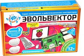 """Фото 1/2 """"ЭВОЛЬВЕКТОР"""" Уровень №3 Стартовый набор, Набор для изучения основ Raspberry Pi 3"""