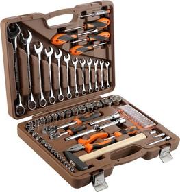 Набор инструментов OMBRA OMT88S 88 предметов