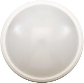 11-92 ДББ 01-12-002-011 светильник светодиодный круг белый 12 Вт 1200Лм холодный белый 5000К