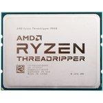 Процессор AMD Ryzen Threadripper 1900X TR4 (YD190XA8AEWOF) ...