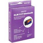 Фото 3/4 Адаптер ELM 327 Bluetooth, OBDII сканер для диагностики автомобилей