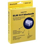 Фото 5/5 Адаптер ELM 327 Bluetooth мини, OBDII сканер для диагностики автомобилей