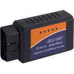 Адаптер ELM 327 Wi-Fi, OBDII сканер для диагностики автомобилей