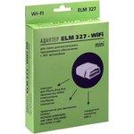 Фото 2/4 Адаптер ELM 327 Wi-Fi мини, OBDII сканер для диагностики автомобилей