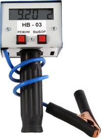 Фото 1/4 НВ-03, Нагрузочная вилка для проверки аккумуляторных батарей, 100/200А, 12В