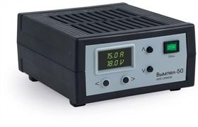 Фото 1/3 Вымпел-50, Устройство зарядное для свинцовых аккумуляторов 7-12В, 0-18А