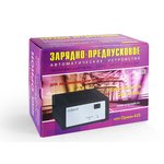 Фото 2/3 НПП Орион-410, Устройство зарядное для свинцовых аккумуляторов 12/24В, 25А