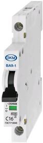 ВА-9-1 C20 4,5кА, Автоматический выключатель 20А хар-ка С однополюсный