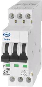 ВА-9-3 C16 4,5кА, Автоматический выключатель 16А хар-ка С трехполюсный