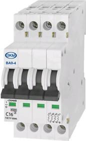 ВА-9-4 C16 4,5кА, Автоматический выключатель 16А хар-ка С четырехполюсный