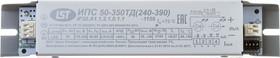 ИПС50-350ТД ПРОМ (240-390) IP20, AC/DC LED, 50-140В,0.24-0.39А,50Вт, блок питания для светодиодного освещения с ДИП-переключателем