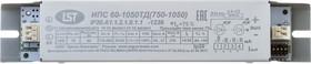 ИПС60-700ТД ПРОМ (400-700) IP20, AC/DC LED, 40-85В,0.4-0.7А,60Вт, блок питания для светодиодного освещения с ДИП-переключателем