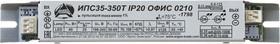 ИПС35-350ТУ IP20, AC/DC LED, 33-95В,0.35А,35Вт, блок питания для светодиодного освещения диммируемый