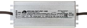 ИПС80-700Т IP67, AC/DC LED, 60-114В,0.7А,80Вт, блок питания для светодиодного освещения, корпус H