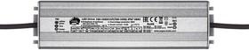 ИПС160-700Т IP67, AC/DC LED, 120-230В,0.7А,160Вт, блок питания для светодиодного освещения