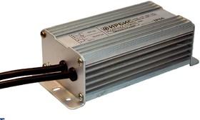 А220Т070С085К02, AC/DC LED, 51-85В,0.7А,59Вт,IP66 блок питания для светодиодного освещения