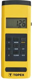 31C901, Дальномер ультразвуковой 0.55-12 м