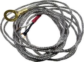 Датчик ДТ для (ТР-31Е, 32Е, 33Е, 35Е, 40Е, 50Е, 60Е) (кабель 2,5м)
