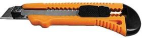 10228, Нож строительный