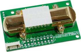 MH-Z14A, модуль ИК датчика углекисл газ CO2 0-5%VOL